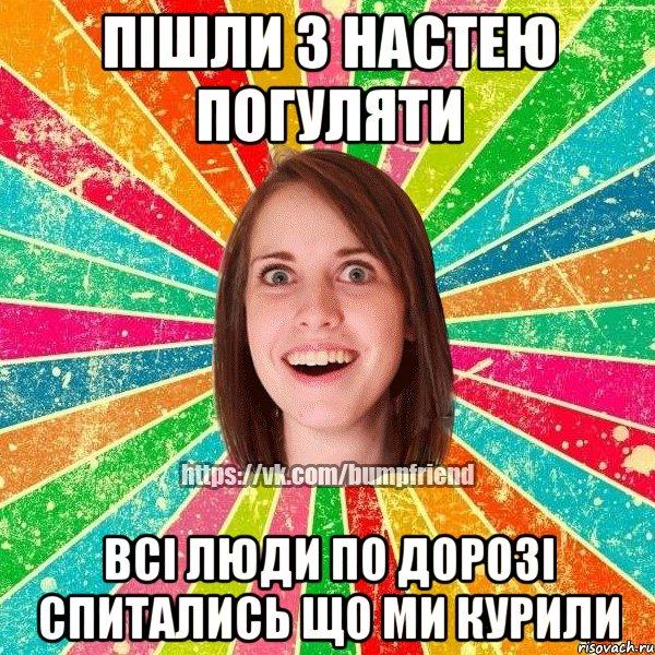 seks-igrushki-i-devushki