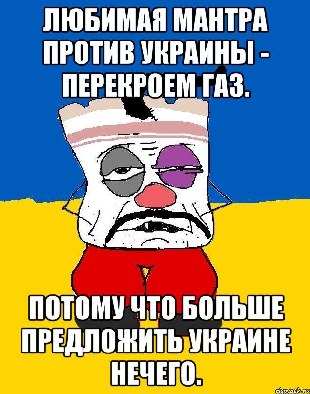 """""""Газпром"""" потребовал от Украины до 10 утра 16 июня заплатить $1,951 млрд за газ: """"Больше этот срок переноситься не будет"""" - Цензор.НЕТ 6533"""