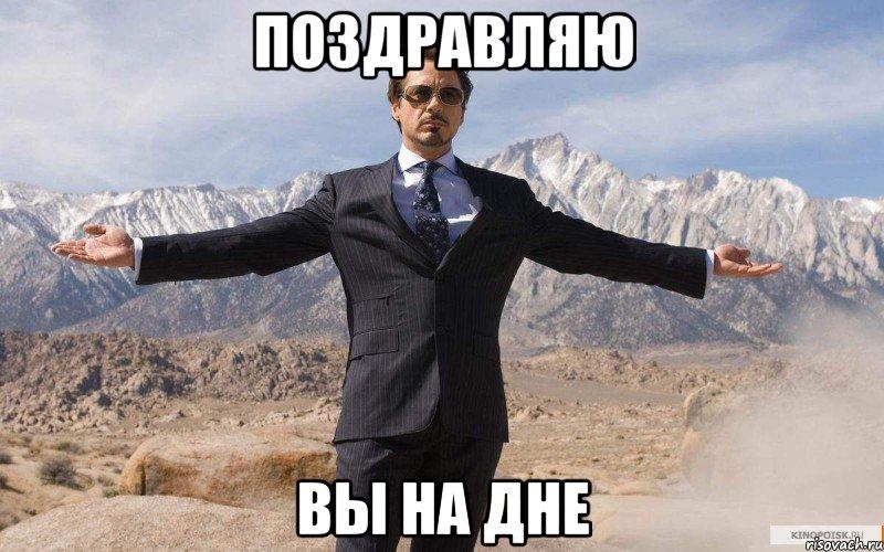 """Российские аналитики отказались назвать """"дно"""" падения рубля - Цензор.НЕТ 7281"""