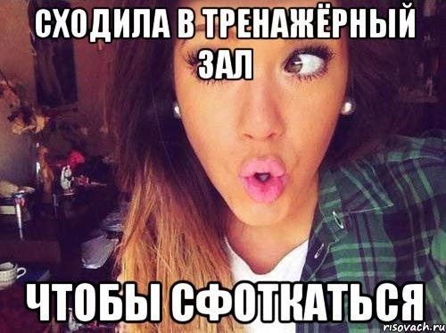 http://risovach.ru/upload/2014/04/mem/zhenskaya-logika_48169712_orig_.jpeg