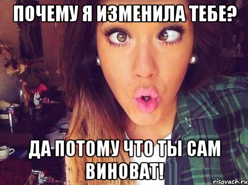 Zhenskaya logika online dating