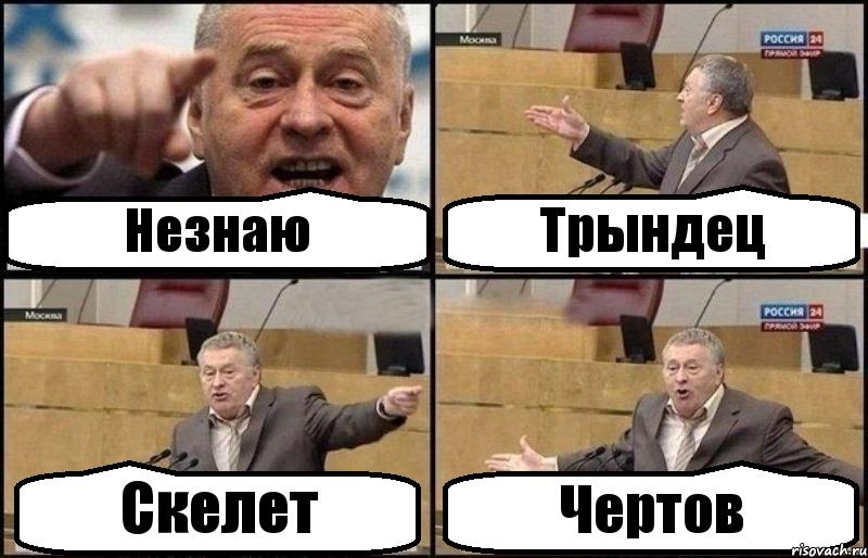 что значит вспышка справа ОСП Комсомольске-на-Амуре недорого