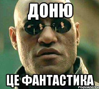 a-chto-esli-ya-skazhu-tebe_49914174_orig