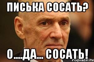 porno-kuni-zrelim-russkim-zhenshinam
