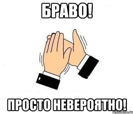applodismenty_49547992_orig_.jpeg