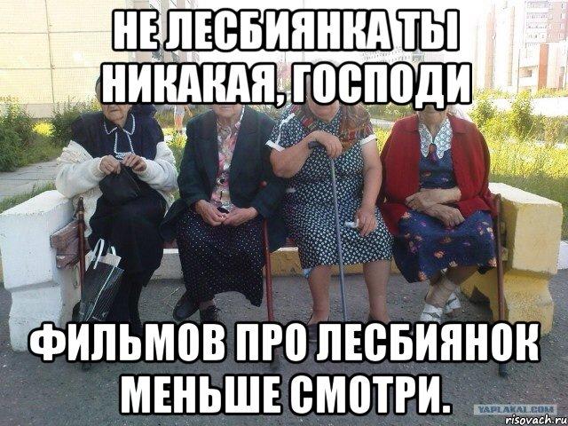 korotkie-porno-roliki-lesbiyanok-smotret-cherez-telefon