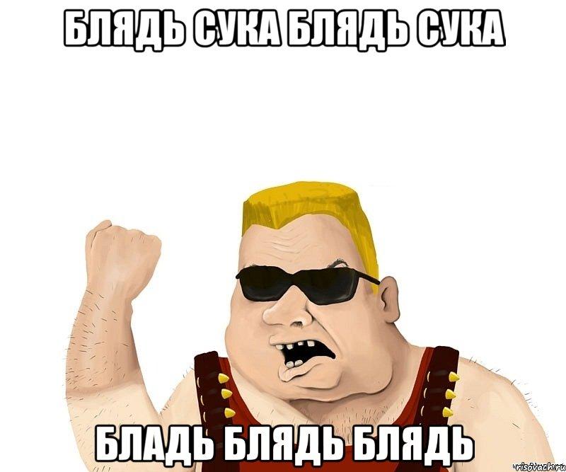 tetya-anzhela