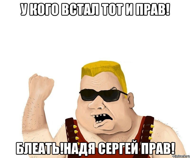 kak-komu-nibud-dat-pizdi