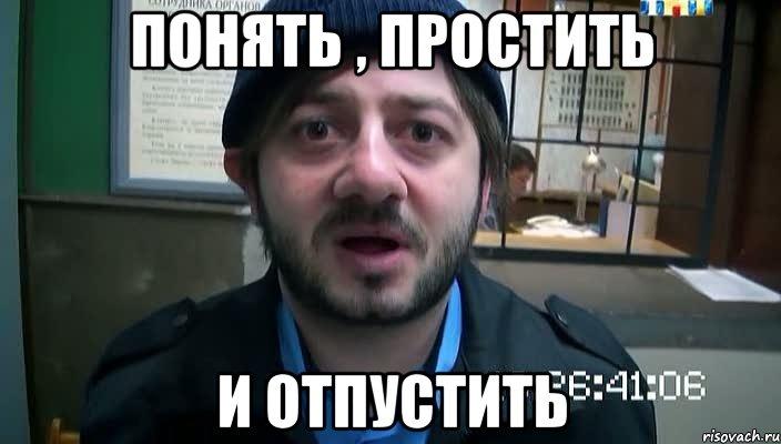 СБУ задержала информатора террористов, работавшего у линии разграничения на Донбассе - Цензор.НЕТ 1566