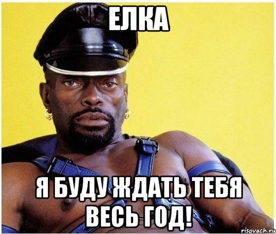 Картинки: ябуду все равно тебя (картинки) в белгороде