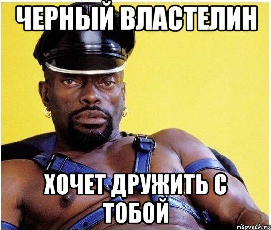 porno-shlyuhi-lizhut-zhopu-negra