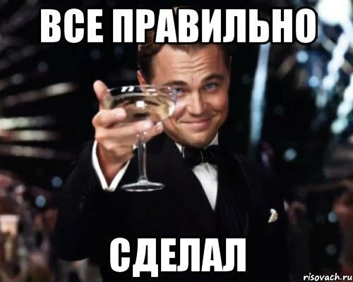di-kaprio-podymaet-bokal_50887828_orig_.
