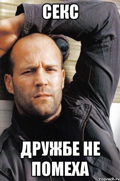 minet-dlya-negrov-foto