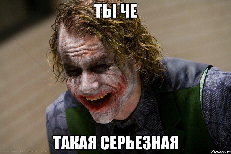 dzhoker_49829419_big_.jpeg