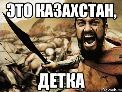 eto-sparta_49981745_orig_.jpg