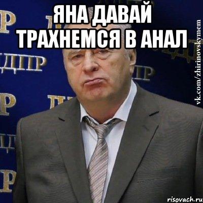 Бесплатное HD порно видео на dojkiporno. ru