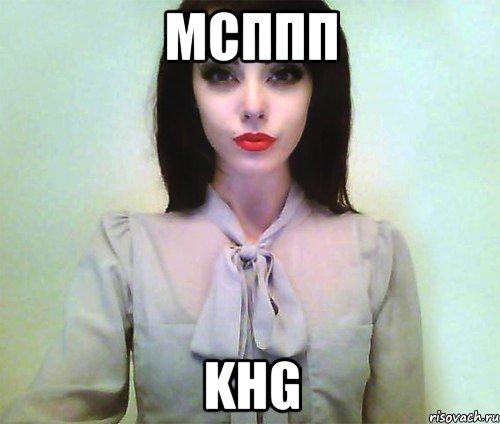 Мемы johanna herrstedt смешные мемы и картинки