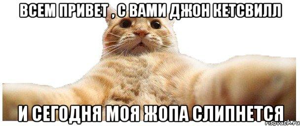 помой мою попу-ык1