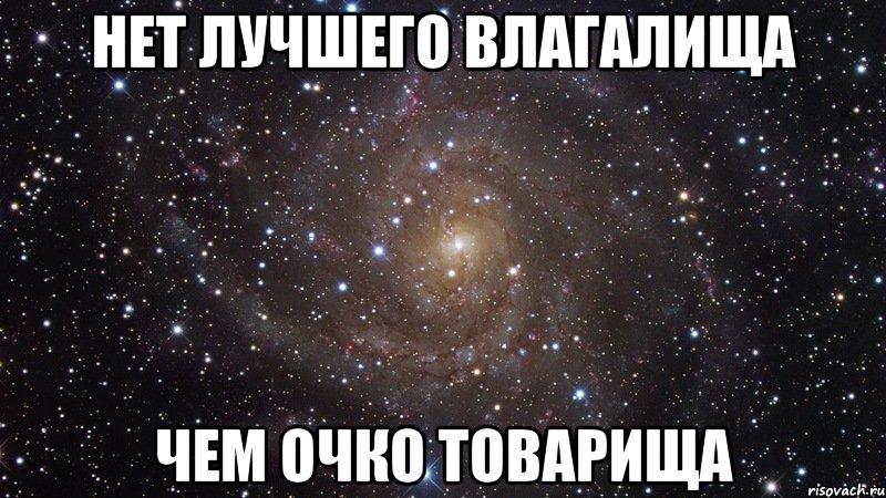 ebat-v-nosochkah