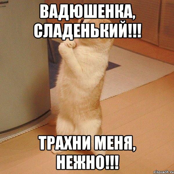 golie-russkie-znamenitosti-smotret-porno