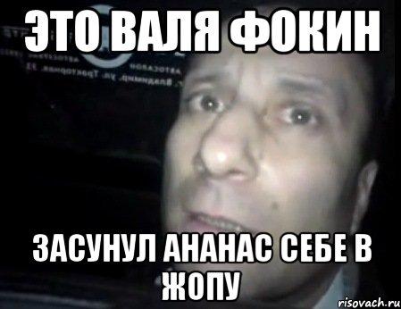 sasha-grey-trahaetsya-s-negrami