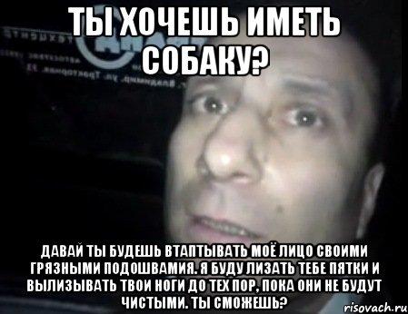 hochu-lizat-pyatki