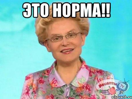 malysheva_50936093_orig_.jpeg
