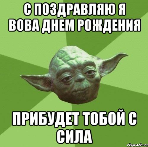 Парню подарок за 500 рублей 79
