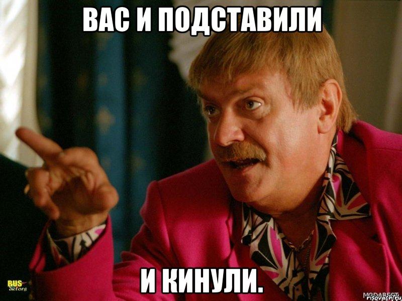 Путин использует авторитет России у многих жителей Донбасса, чтобы банально ограбить восточные регионы, - Корбан - Цензор.НЕТ 479