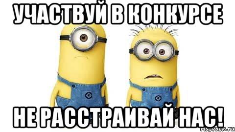 minony_50607178_orig_.jpeg