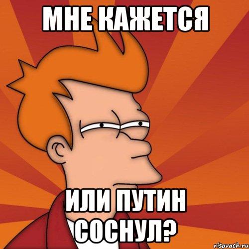 """Грубые заявления РФ об украинских """"террористах"""" не изменят факта - Крым есть и будет украинским, - глава МИД Швеции - Цензор.НЕТ 3975"""