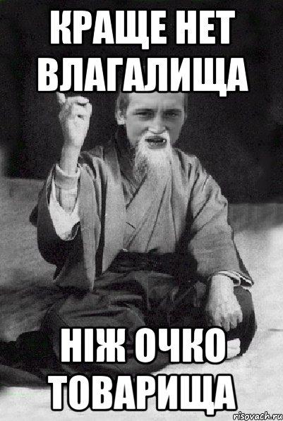 zheni-lyubyat-v-popu