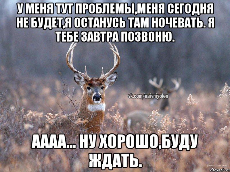 druzya-vizvali-prostitutku