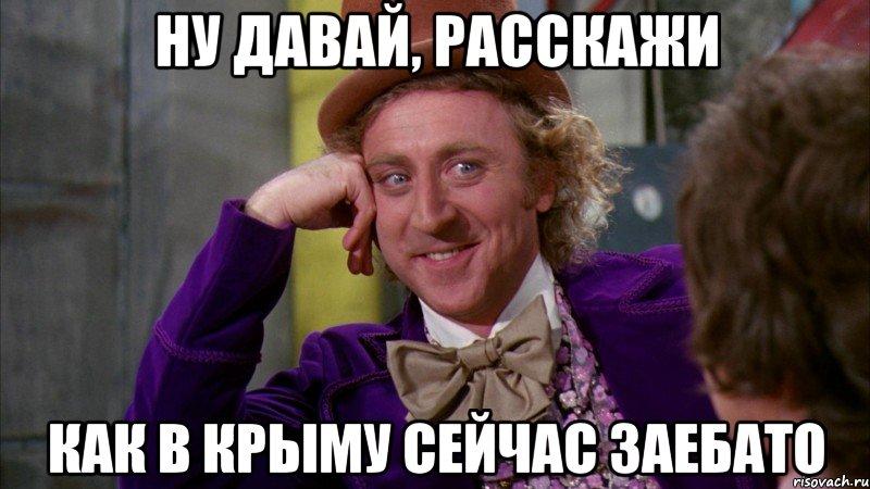 nu-davay-taya-rasskazhi-kak-ty-men_50555