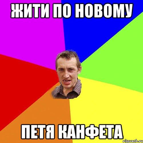 """Грынив выступает за исключение Лещенко из фракции """"Блока Порошенко"""" - Цензор.НЕТ 4144"""