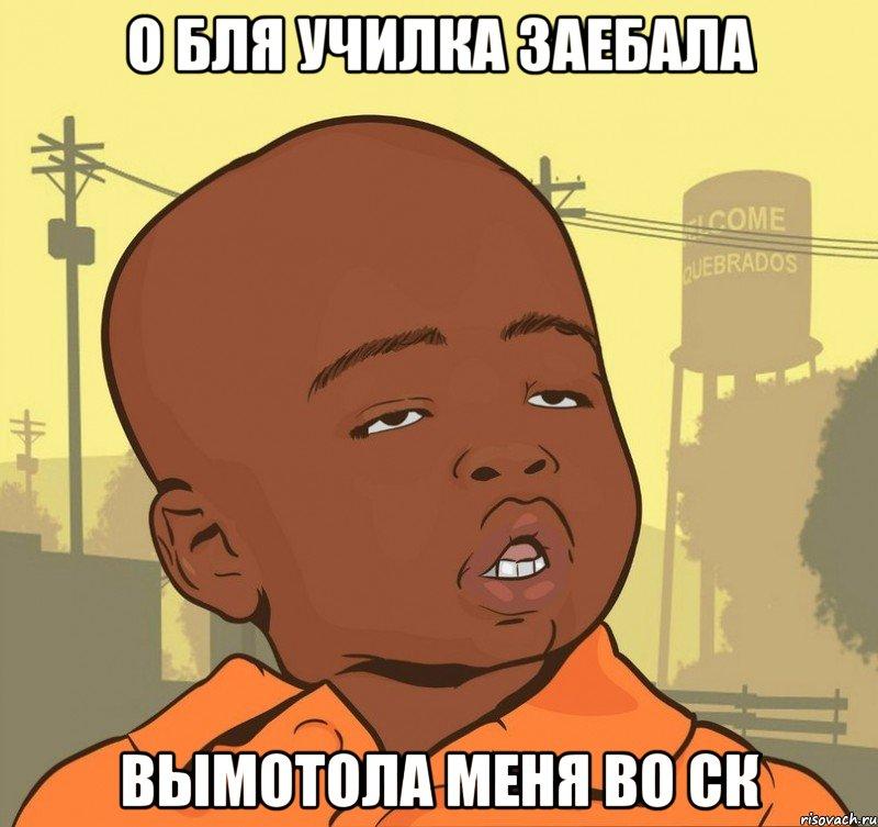 во ск: