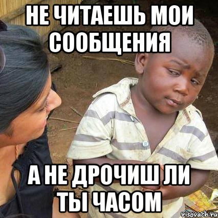 это что будет если дрочиш Русские Блины Спб