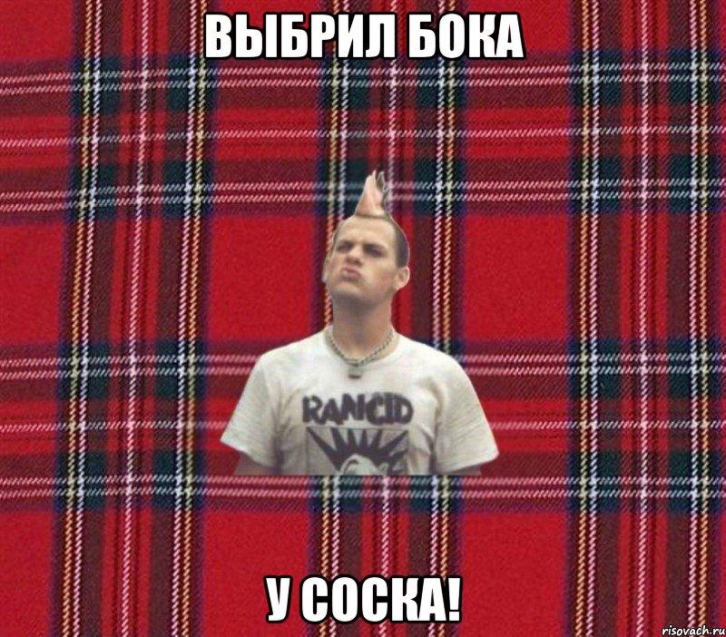 Соски ру онлайн 23 фотография