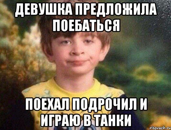kak-devushke-predlozhit-poebatsya
