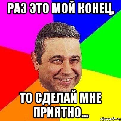 eblya-v-pizdu-i-anus