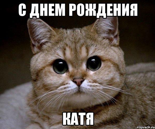 http://risovach.ru/upload/2014/05/mem/pidrila-ebanaya_51606095_orig_.jpeg