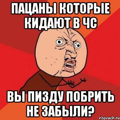 мысль просто отличная порно ролики онлайн русские мамочки что Вас прерываю, мне