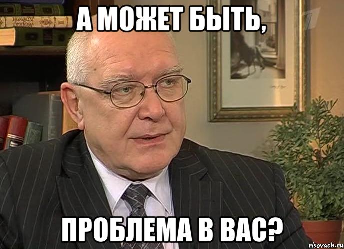 http://risovach.ru/upload/2014/05/mem/ponyat-prostit_51338859_orig_.png
