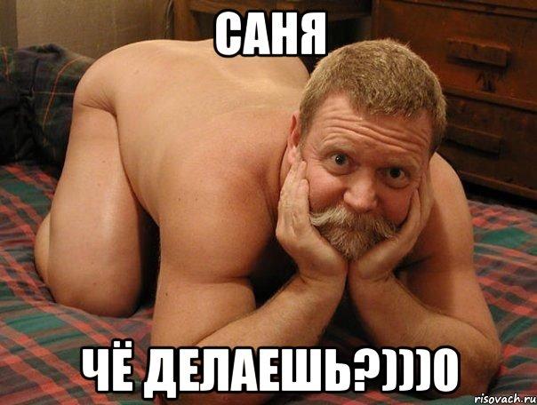 foto-golih-devushek-v-posteli-rakom