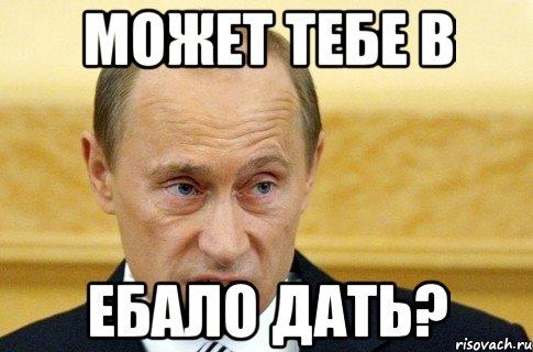 smotret-onlayn-porno-v-ofisah