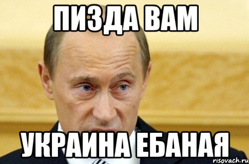 pizda-foto-ukraina-russkiy-futdzhob-v-chulkah