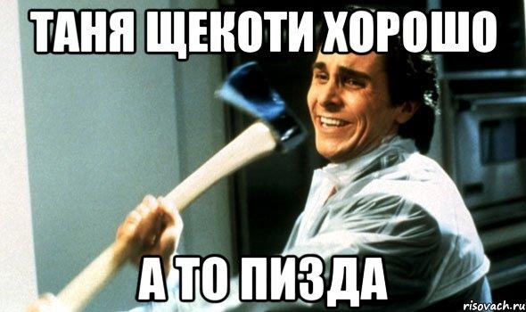 извиняюсь, но, ютубе секс таджикистан сообразили )))) ОТЛИЧНО