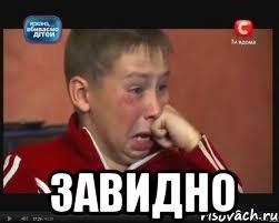 sashko_49703575_orig_.jpg