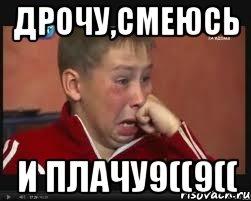 foto-minet-po-russki