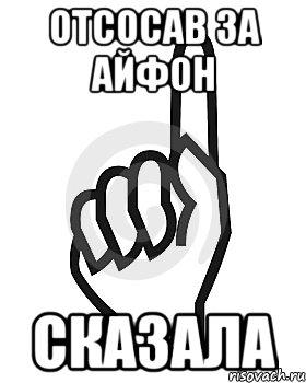 sosat-huy-u-samogo-sebya
